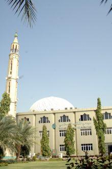 مجمع الفقه الإسلامي يتحرى رؤية هلال شهر رمضان المعظم الجمعة القادم