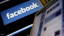 فيسبوك يسجل رقما قياسيا بفضل المونديال