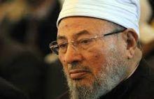«القرضاوي» يعتبر إعلان الخلافة في العراق «باطلا شرعا»
