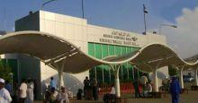 مطار جدة ضمن قائمة أسوأ المطارات في العالم و مطار الخرطوم الأسوأ في افريقيا + صورة التصنيف