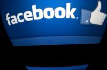 فيسبوك يطلق تطبيقاً جديداً لغرف الدردشة