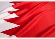 بالصور: سيلفي عاهل البحرين يتفوق على إعلانات مرشحي البرلمان