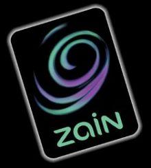 خدمة الانترنت بشركة زين أكل لأموال الناس بالباطل !!