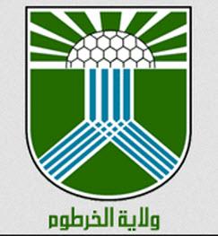 شعار ولاية الخرطوم