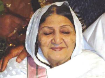 مريم مصطفى سلامة.