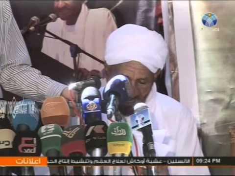 الإمام الصادق المهدي – مؤتمرصحافي حول جائزة قوسي