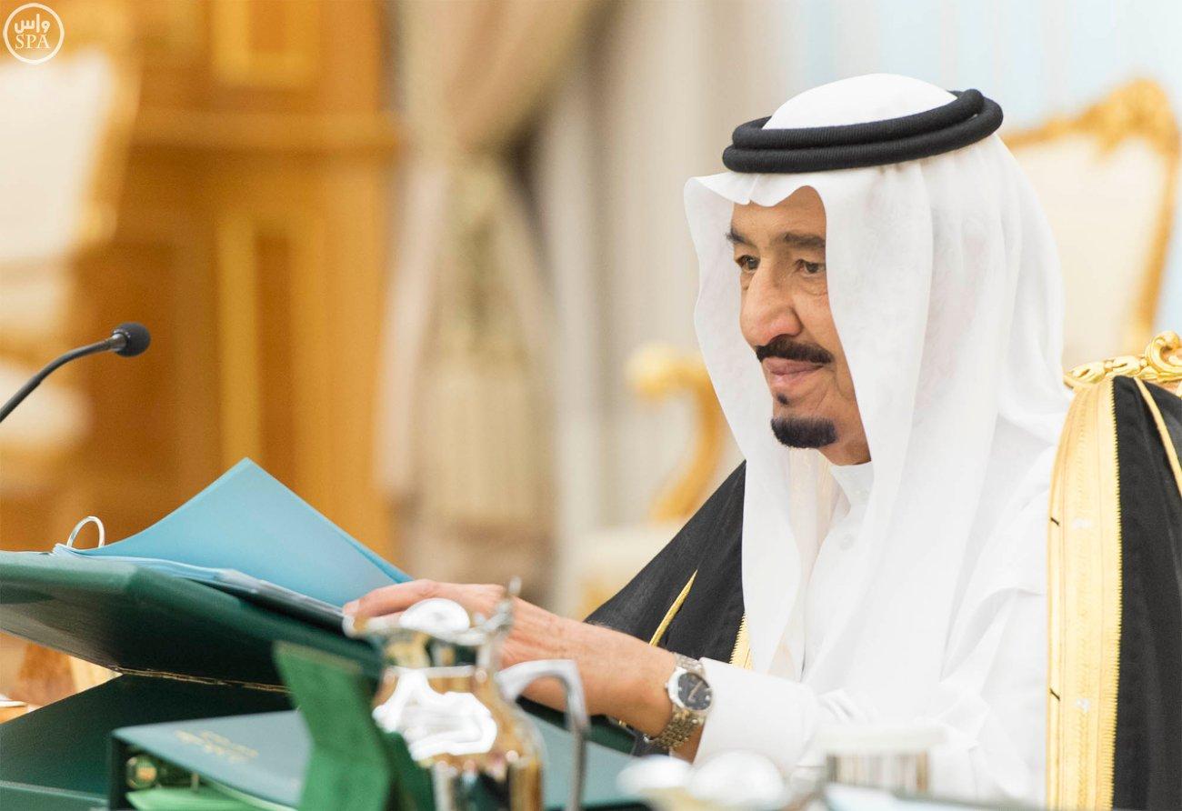 السعودية3