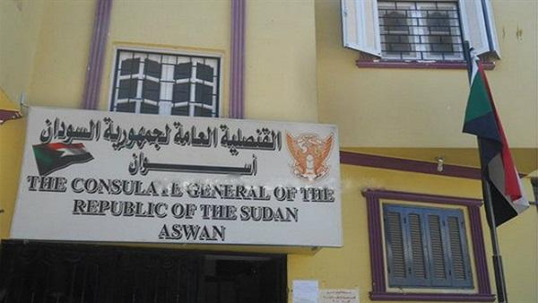 لقنصل العام للسودان بأسوان د. أحلام عبد الجليل