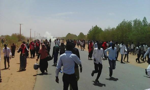 شغب مظاهرات طلابية