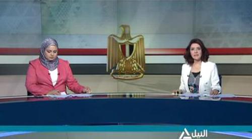 مذيعة مصر