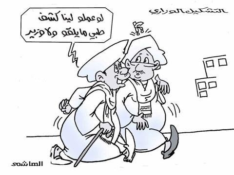 hashimi_tashkel_296113952