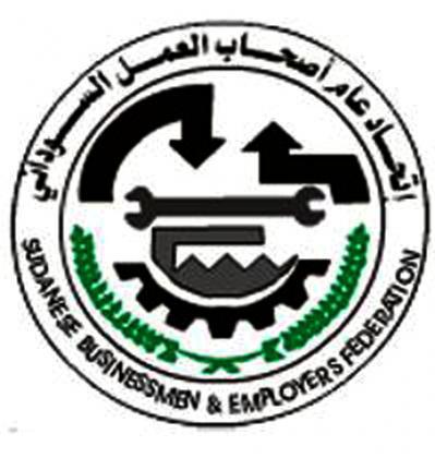 اتحاد أصحاب العمل السوداني