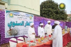 افطار9