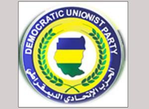 الحزب الاتحادي الديمقراطي الأصل