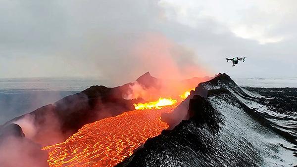 بحيرة نار بركان