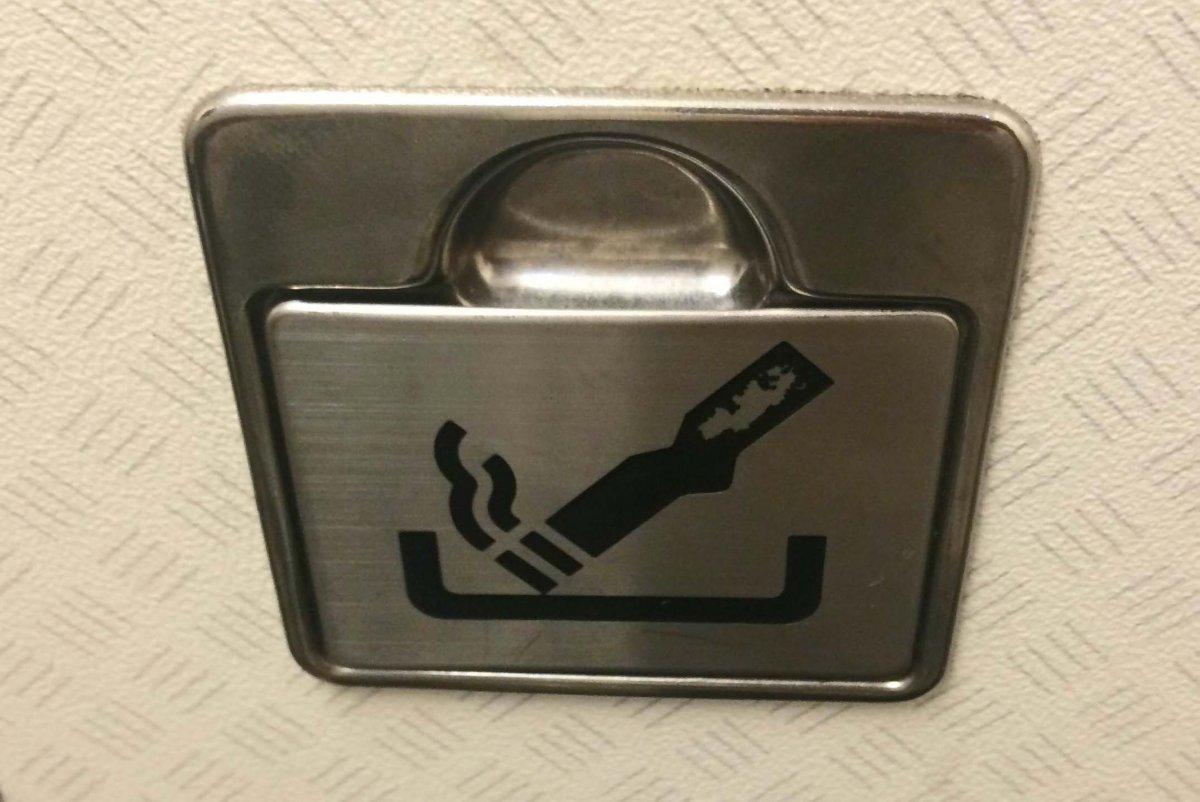تدخين2