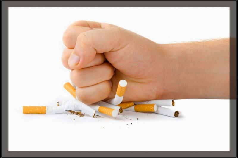 لا تدخين