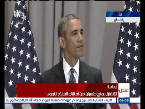 بالفيديو.. أوباما يعترف: قتل صدام حسين كان خطأ كبيراً