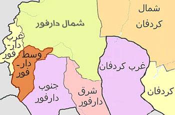 دارفور1