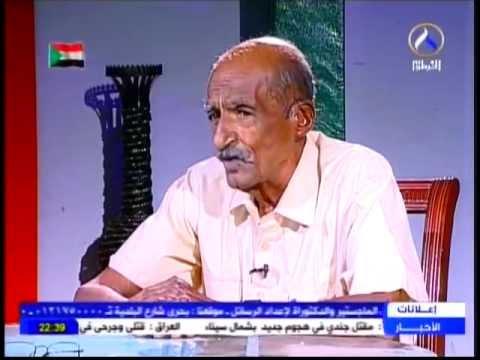 الاستاذ عبد الله عبيد