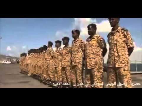 قوات السودانية الي اليمن