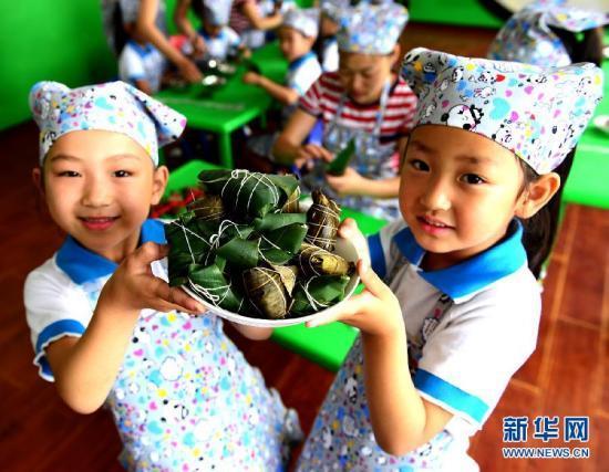 الشعب الصيني