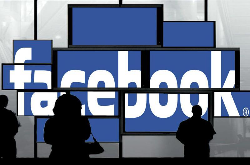 فيسبوك العالم