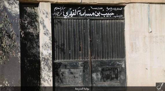 مدرسة حبيب بن مسلمة الفهري