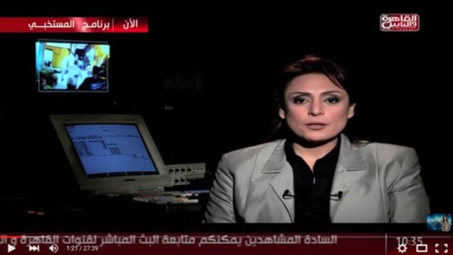 151126163908_mona_iraqi_640x360_youtube_nocredit