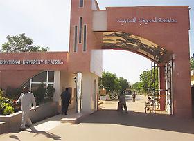 جامعة افريقيا العالمية