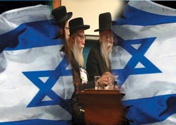 دستور إسرائيل