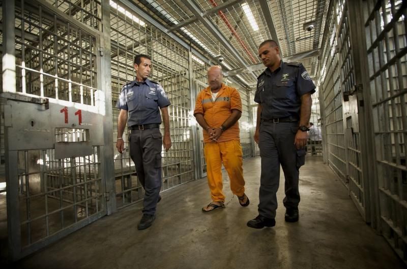سجن عنيف