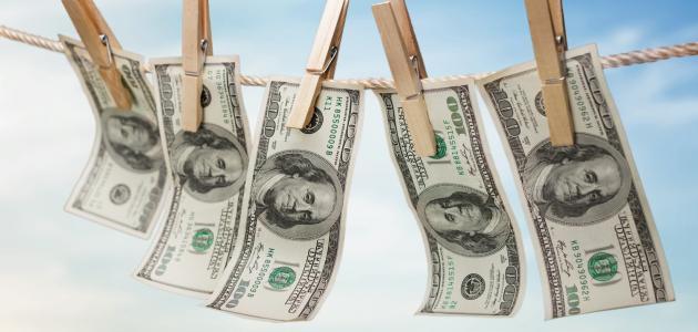 ما هو غسل الاموال