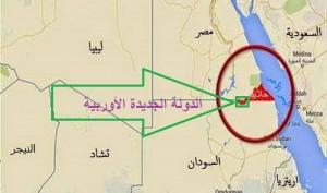 مملكة شمال السودان