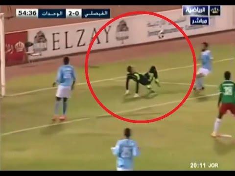 فيديو.. حارس أردني يدخل سجل الأهداف الطريفة