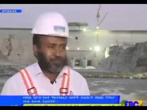 """بالفيديو.. شاهد بدء تشغيل """"سد النهضة"""".. مواطن اثيوبي يقول: عظيم انتصرنا"""
