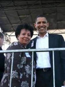 تراجي واوباما
