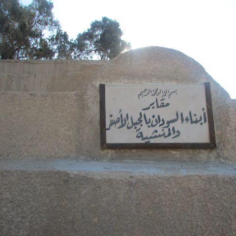 مقابر9