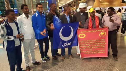 جماهير الهلال تستقبل بعثة المريخ بدوحة العرب