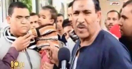 رضيع مصر