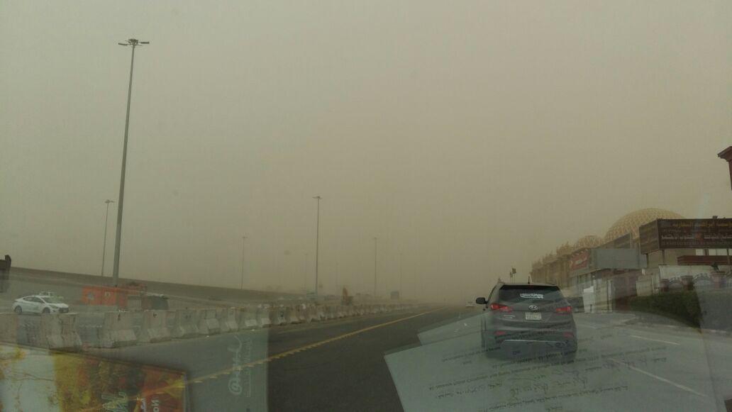 غبار 1