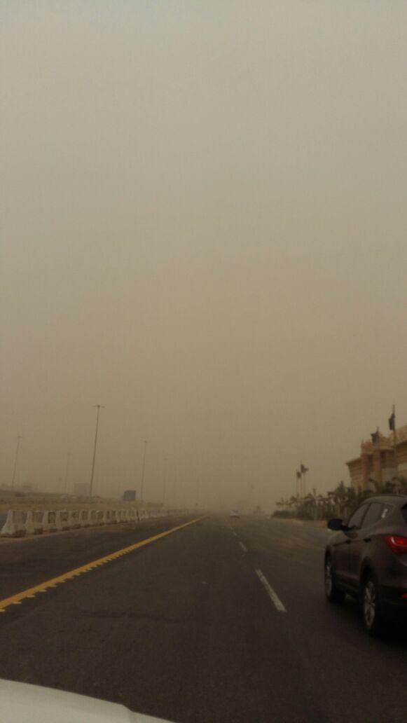 غبار 2