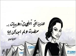 رسالة انجلينا جولي !