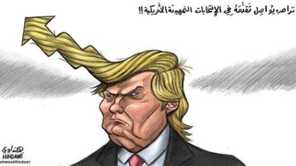 ترامب يواصل التقدم