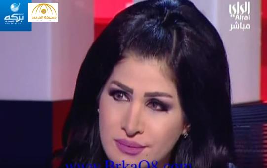 سميرة عبد الله