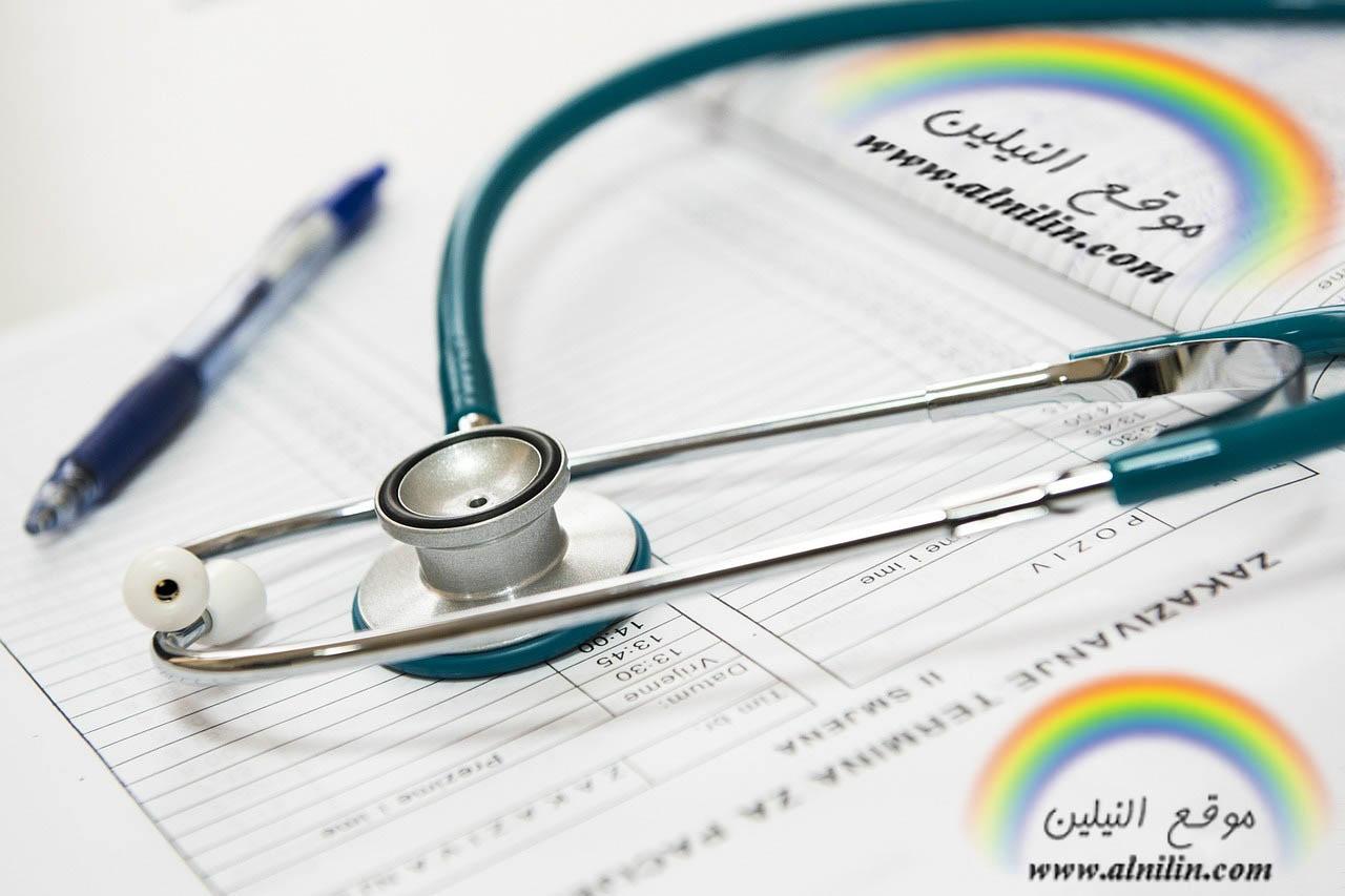 medical 563427 1280 copy