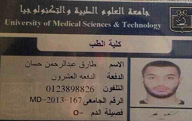 طب السودان