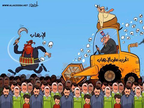 الحرب على الارهاب !
