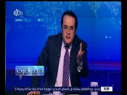 فيديو..مذيع مصري يطالب باعادة احتلال السودان