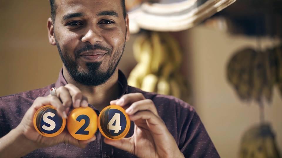 """قناة """"سودانية """"24 تختار لوشي والمذيع محمد عثمان نجوماً لحملتها الترويجية"""